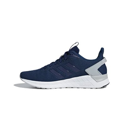 Tênis Adidas Questar Ride