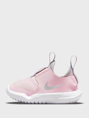 Tênis Nike Flex Runner